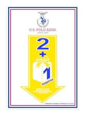 Us polo assn coupons